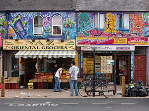 Cowley Road, Oxford - Two colourful Cowley Road shops