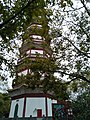 Shuixi Pagoda,Lungmoon County, Kwangtung.jpg