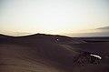 Silk Road 1992 (4368755220).jpg