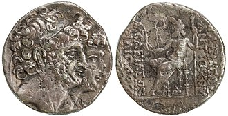 Antiochus XI Epiphanes - Antiochus XI and Philip I bearded