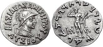 Mathura Herakles - Image: Silver drachma, Indo Greek Kingdom, Lysias Aniketos, 130 125 BC (Helmet)