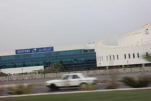 Egypt Post - The Egypt Post building in Smart Village.