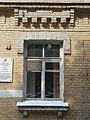 Smolensk, Nikolaeva Street, 10 - 04.jpg