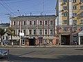 Sobornaya Street 21 Ryazan.jpg