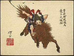 Soga Monogatari - Image: Soga no Goro Riding on Horseback to Oiso LACMA M.84.31.342