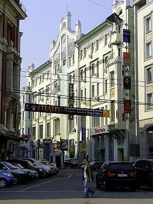 Ivan Mashkov - Sokol Building, 2007 photo