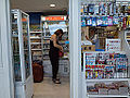 Somewhere between Kyoto and Tokyo in 2014 (15057411721).jpg