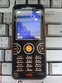 Sony Ericsson W610i front.JPG