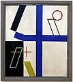 Sophie taeuber-arp, quattro spazi a croce rotta, 1932.JPG