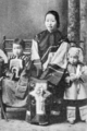 Souvenir of Western Women 0201 Chinese mother and children.png