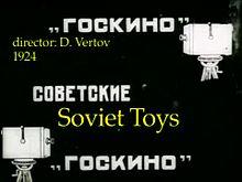 Archivo: juguetes soviéticos (1924) .webm