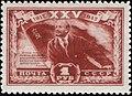 Soviet Union stamp 1943 № 852.jpg