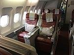 SriLankan A330-200 Business Class.jpg
