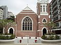 St. Peter and Paul Cathedral in HK.jpg