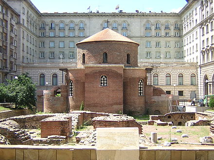 The St. George Rotunda; some remains of Serdica can be seen in the foreground