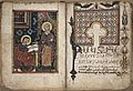 St John from an Armenian Gospel Manuscript Wellcome L0016377.jpg