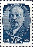Stamp Soviet Union 1931 321A.jpg