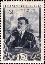 Stamp Soviet Union 1935 CPA521.png