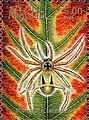 Stamp of Abkhazia - 2000 - Colnect 1004735 - Micrathena sexspinosa.jpeg