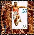 Stamp of Armenia - 1996 - Colnect 839912 - Triple Jump.jpeg