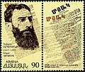 Stamp of Armenia m71.jpg