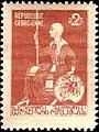 Stamp of Georgia - 1920 - Colnect 414493 - Zarin Tamara.jpeg