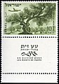 Stamp of Israel - Airmail 1954 - 10mil.jpg