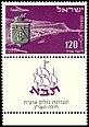Stamp of Israel - TABA 1952 - 120mil.jpg