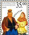 Stamp of Kazakhstan, 2003-431.jpg