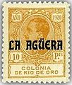 Stamp of La Aguera 10pts.jpg
