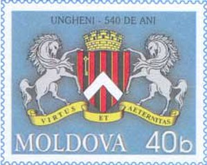 Ungheni - Image: Stamp of Moldova md 020st