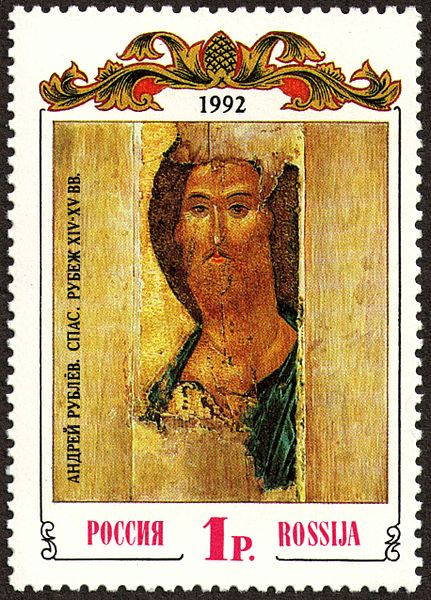 andrei rublev - image 7
