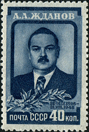 Zhdanov Doctrine - USSR stamp of Andrei Zhdanov.