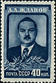 Stamp of USSR 1308.jpg