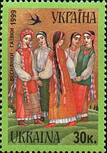 Stamp of Ukraine s241.jpg