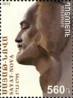Stamps of Armenia, 2012-45.jpg