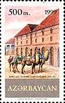 Stamps of Azerbaijan, 1999-551.jpg