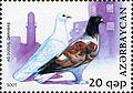 Stamps of Azerbaijan, 2007-771.jpg