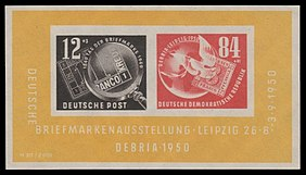 Stamps of Germany (DDR) 1950, MiNr Block 007.jpg