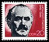 Stamps of Germany (DDR) 1972, MiNr 1784.jpg