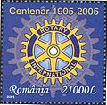 Stamps of Romania, 2005-006.jpg