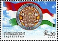 Stamps of Tajikistan, 021-06.jpg