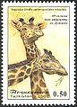 Stamps of Tajikistan, 026-02.jpg