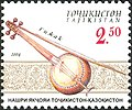 Stamps of Tajikistan, 036-04.jpg