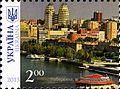 Stamps of Ukraine, 2013-36.jpg