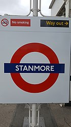 Stanmore Station Roundel.jpg