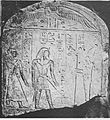 Stele Nubkheperre Petrie.jpg