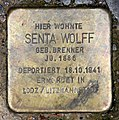 Stolperstein Hewaldstr 6 (Schön) Senta Wolff.jpg