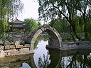 Stone Arch Bridge in Yuanmingyuan