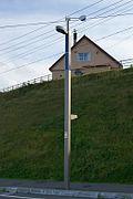 街路灯で風力発電と併用